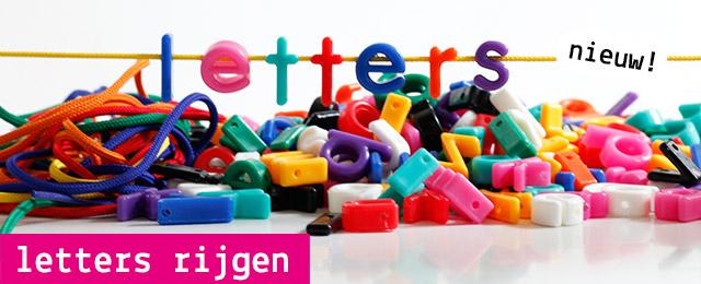 credu-banner-letters-rijgen
